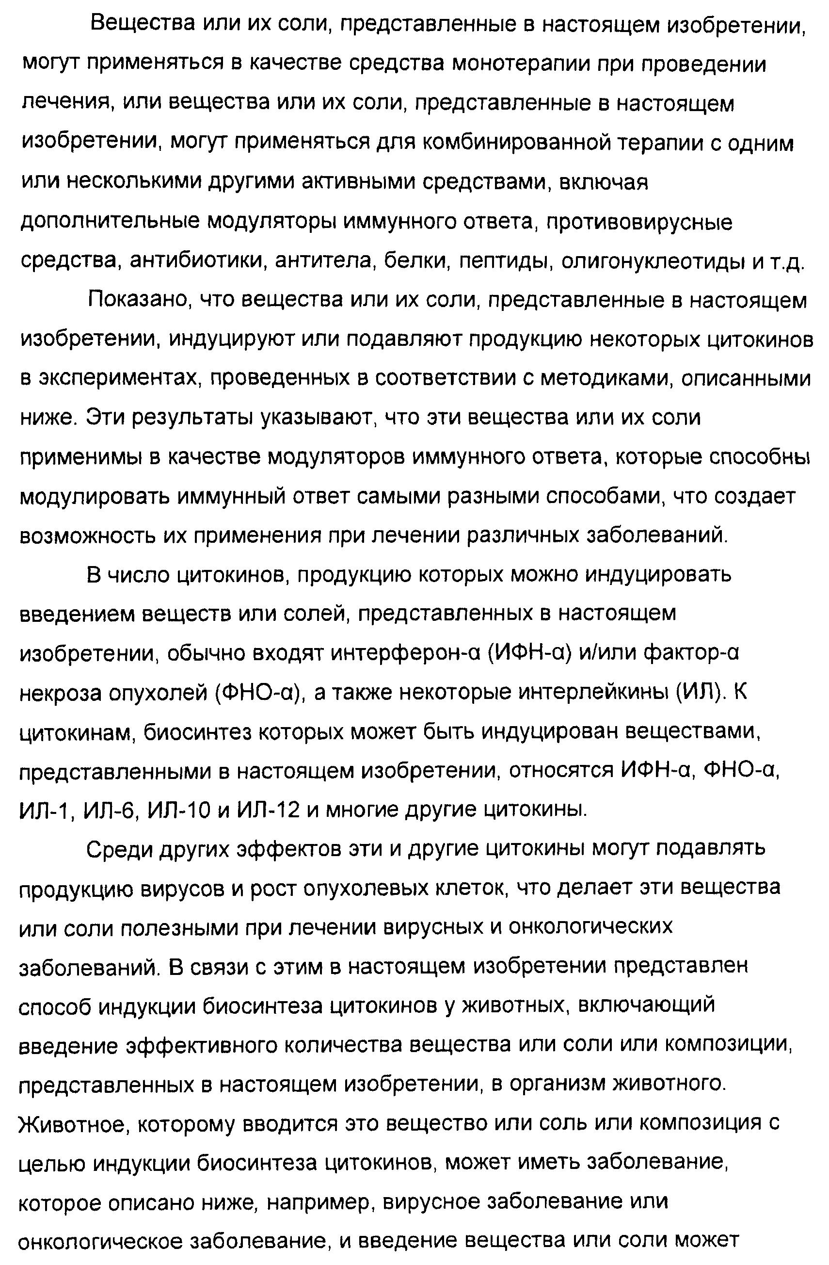Figure 00000090