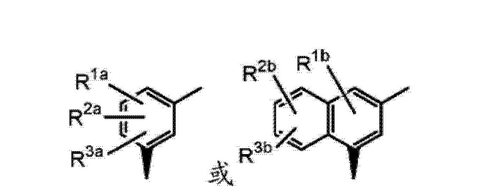 Figure CN103596944AD00281