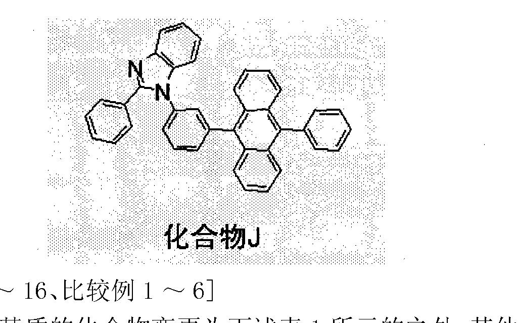Figure CN101874316BD00882