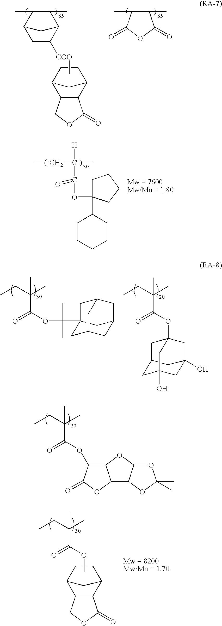 Figure US07960087-20110614-C00058
