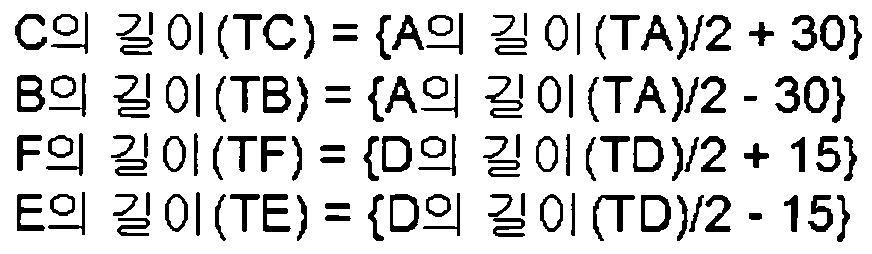 Figure 112013063300011-pct00001