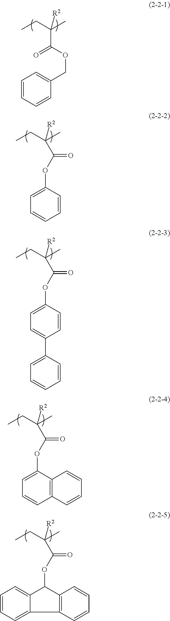 Figure US08647810-20140211-C00024