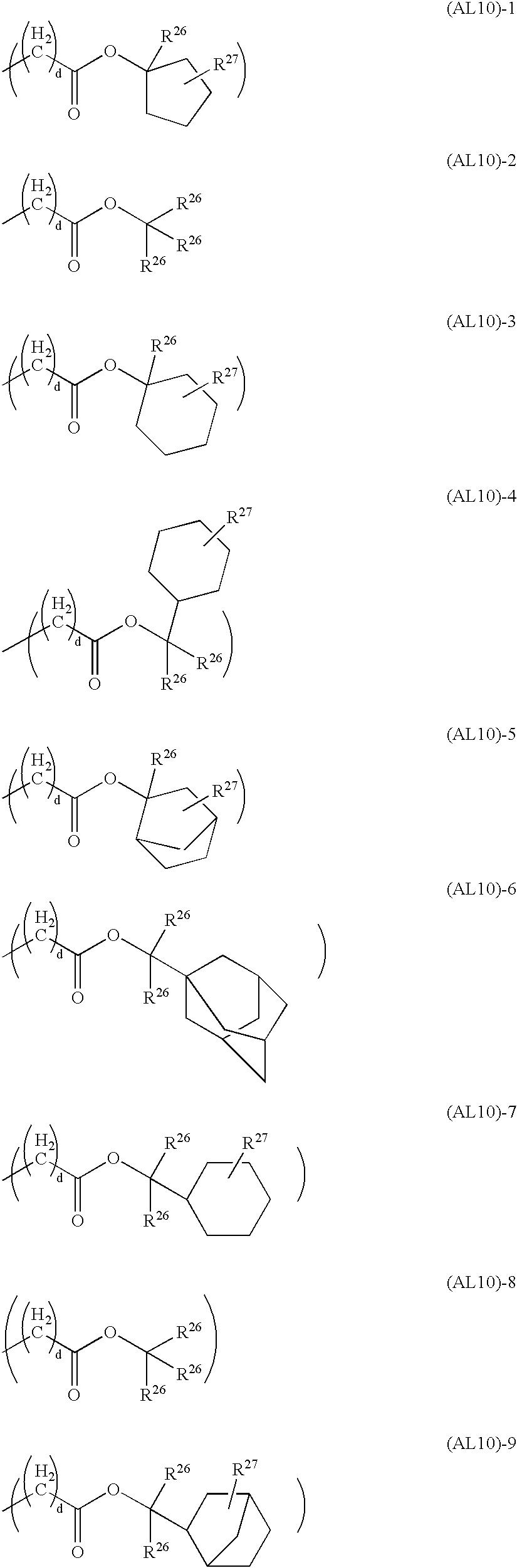 Figure US20030207201A1-20031106-C00020