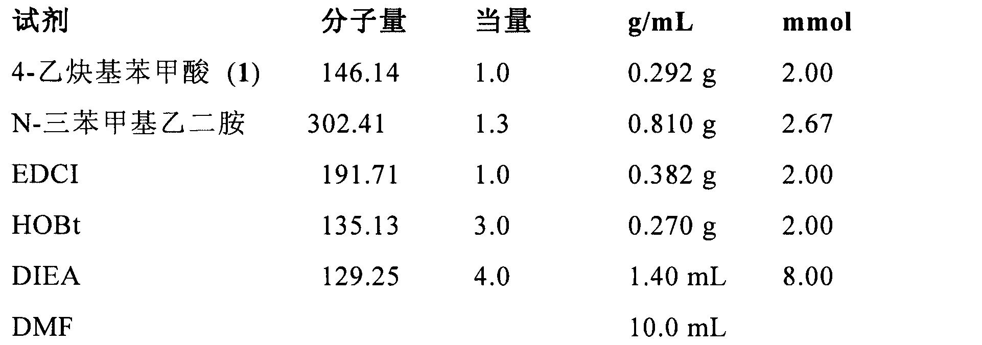 Figure CN102267924AD01072