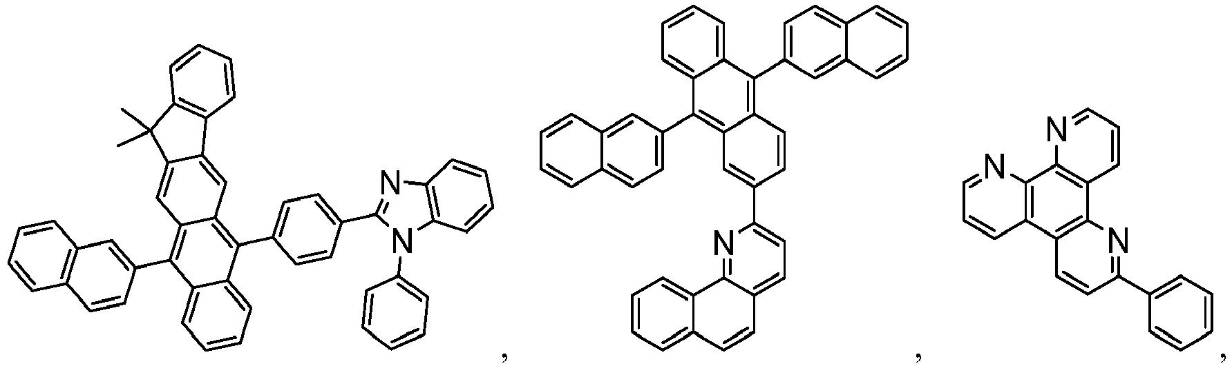 Figure imgb0948