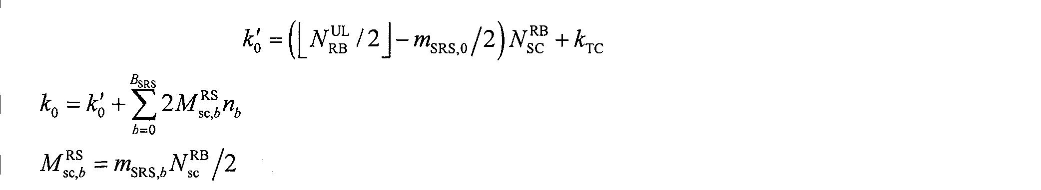 Figure CN101651469BD00082