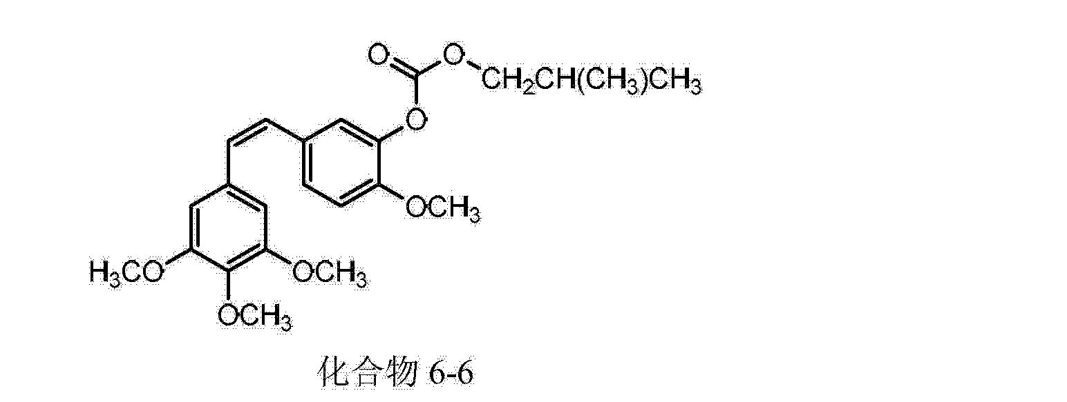 Figure CN103524349AD00121
