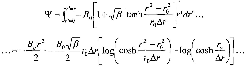 Figure imgf000031_0005