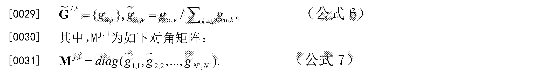 Figure CN106997379AD00058