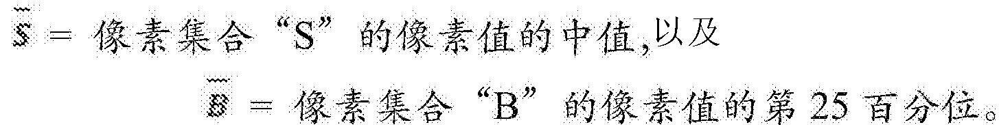 Figure CN105745528AD00212