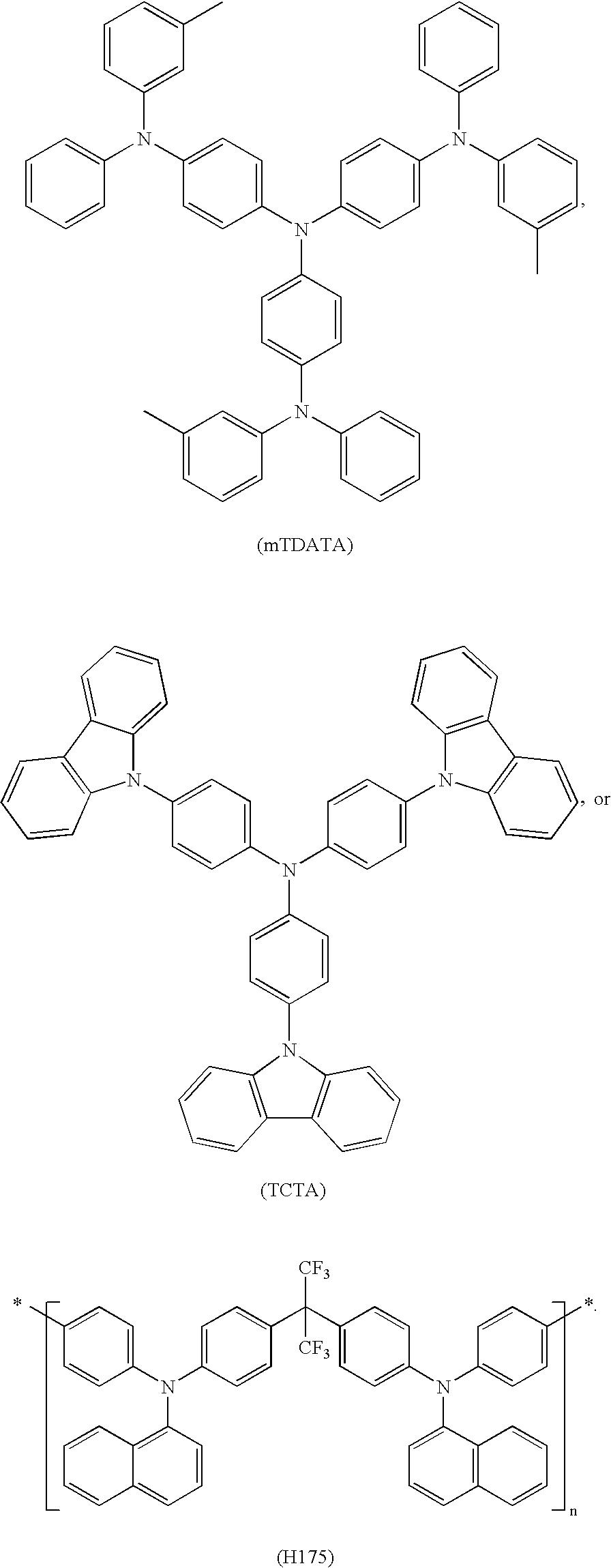 Figure US20080207823A1-20080828-C00002