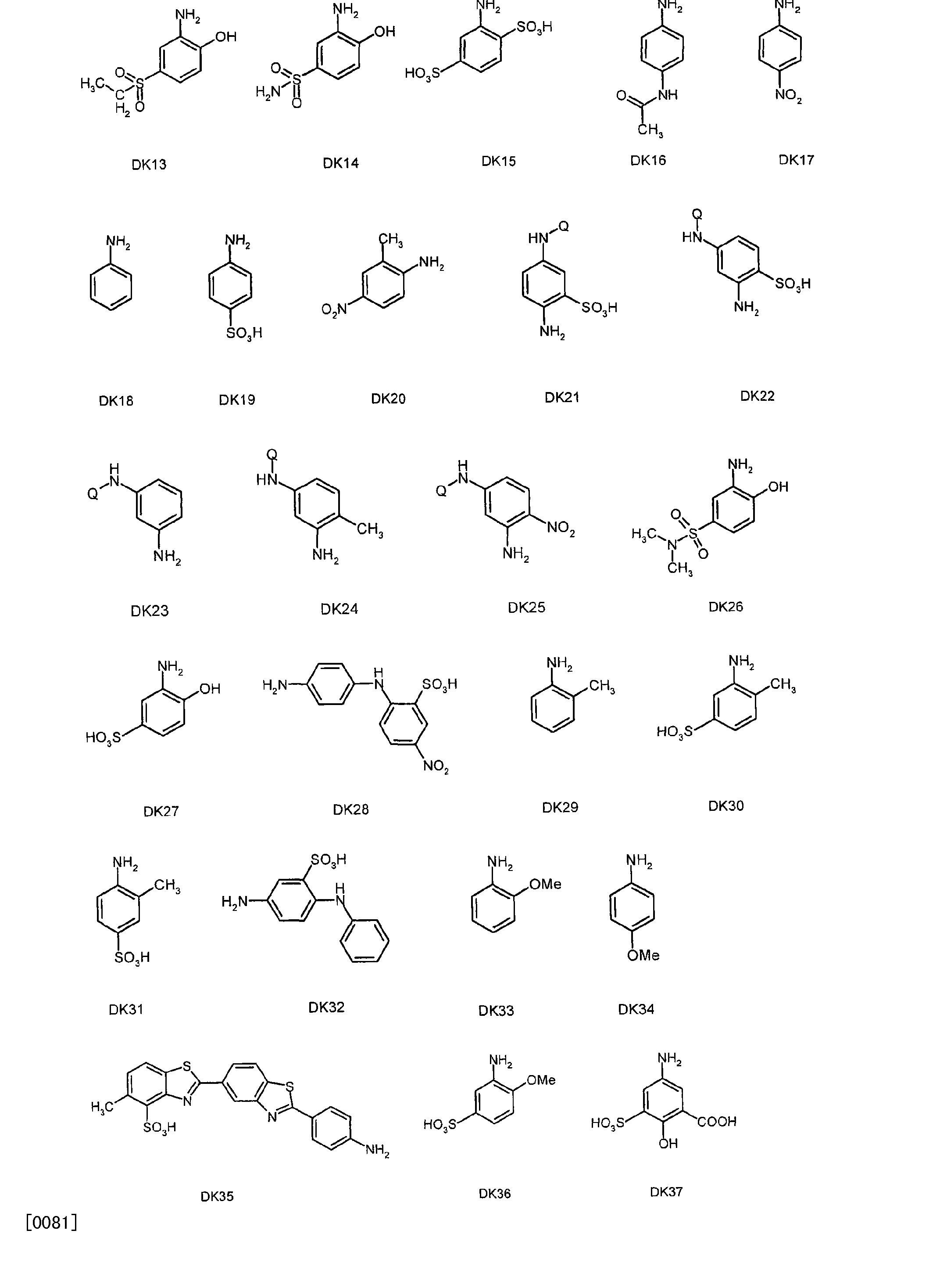 Figure CN101891967BD00151