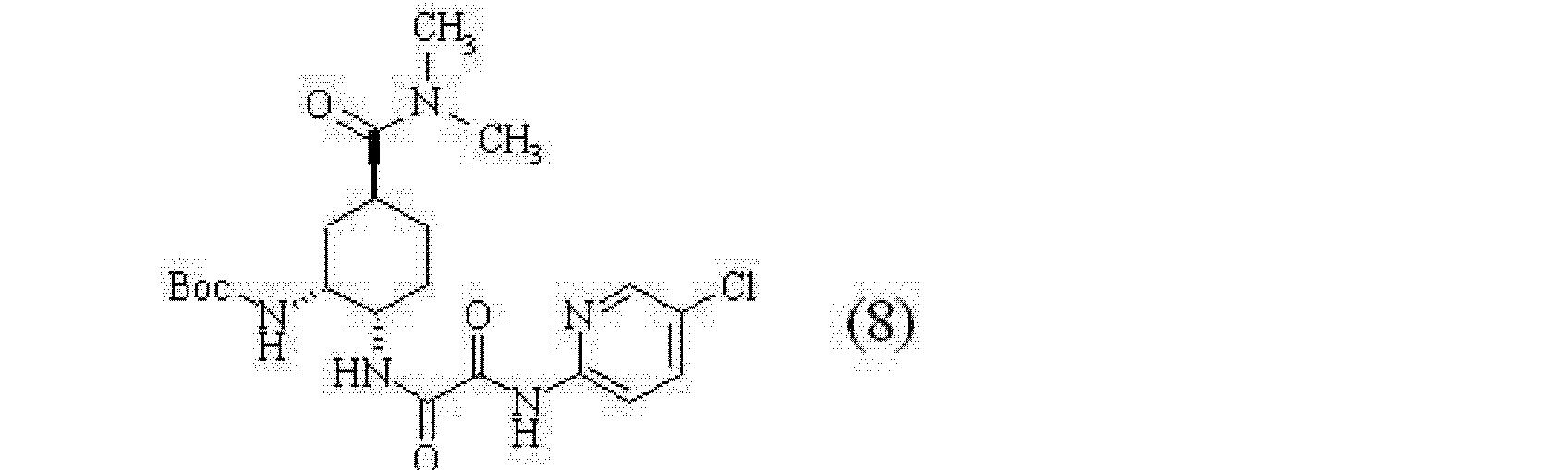 Figure CN102348680BD00104