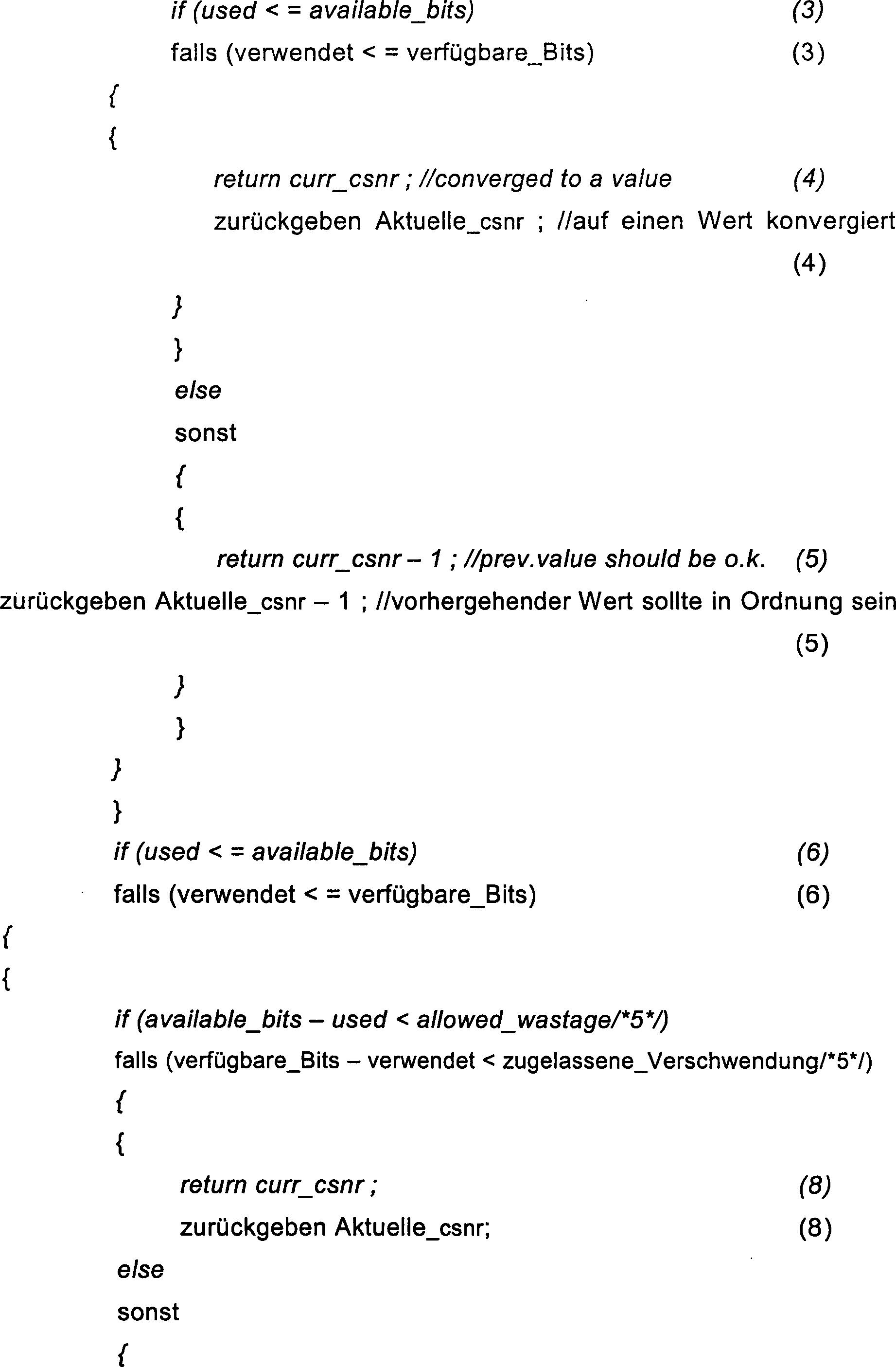 DE69826529T2 - Schnelle datenrahmen-optimierung in einem audio ...