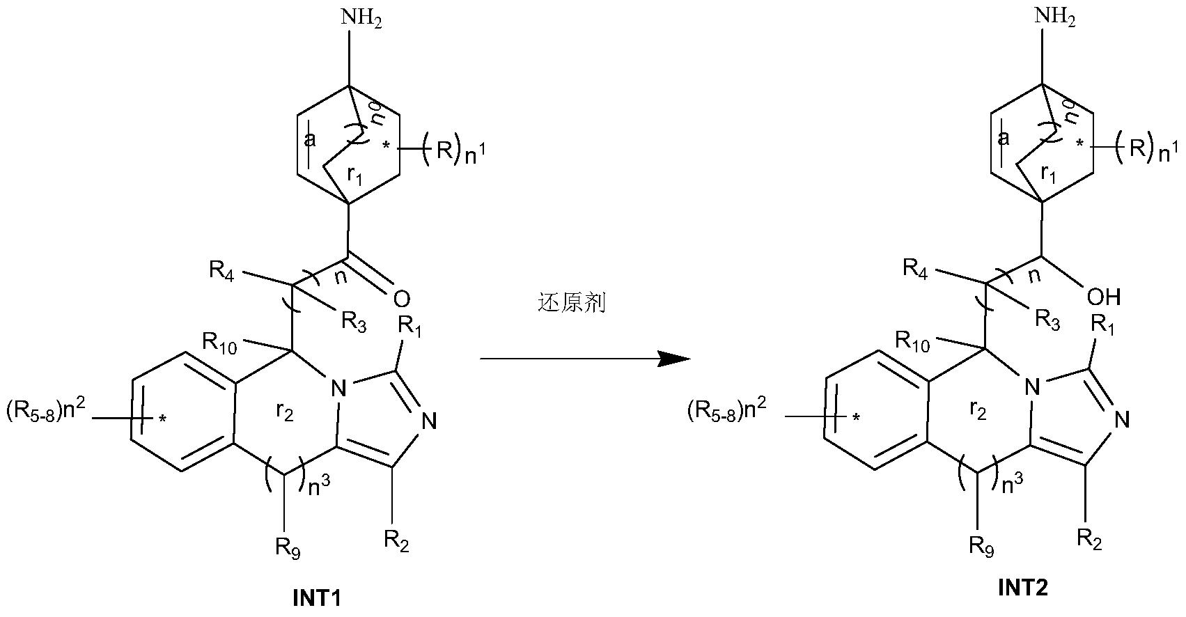 Figure PCTCN2017084604-appb-100045
