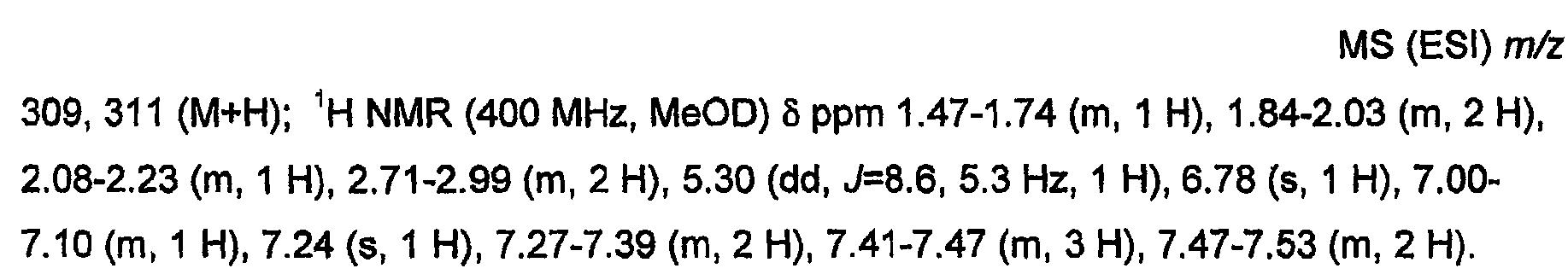 Figure 112013001840595-pat00225