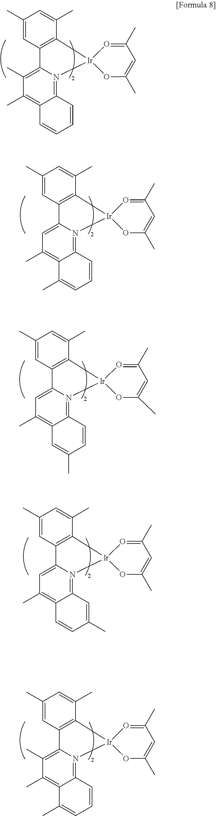 Figure US09324958-20160426-C00040