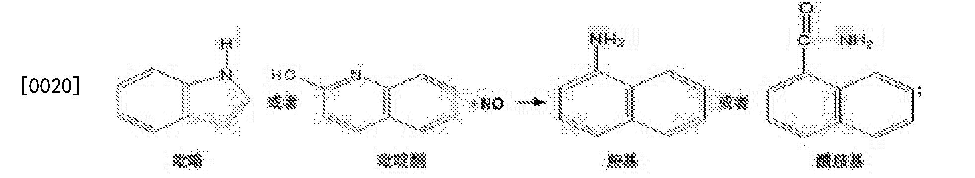 Figure CN105797570BD00051