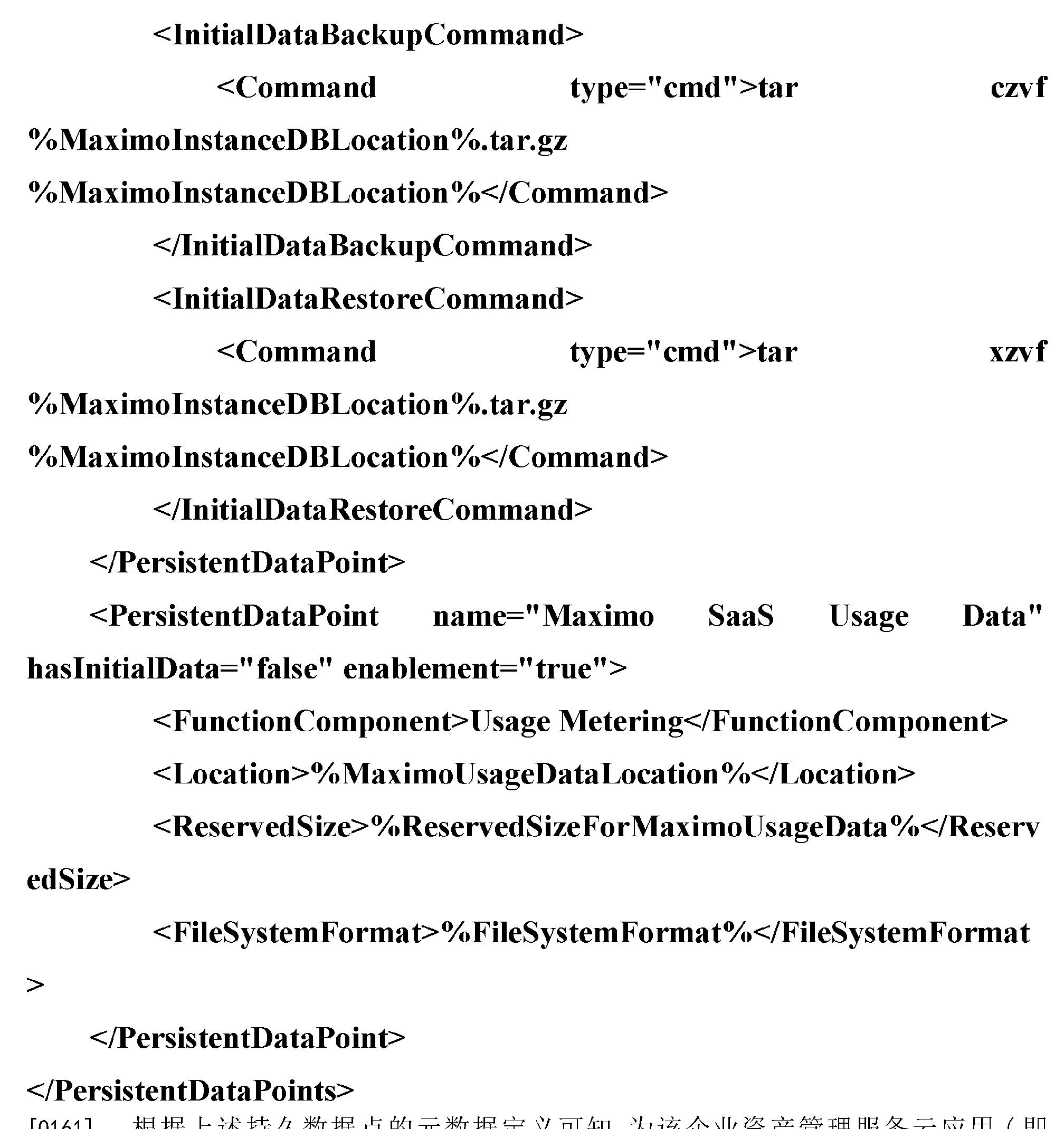 Figure CN103034453BD00191