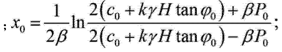 Figure CN102536282BD00064