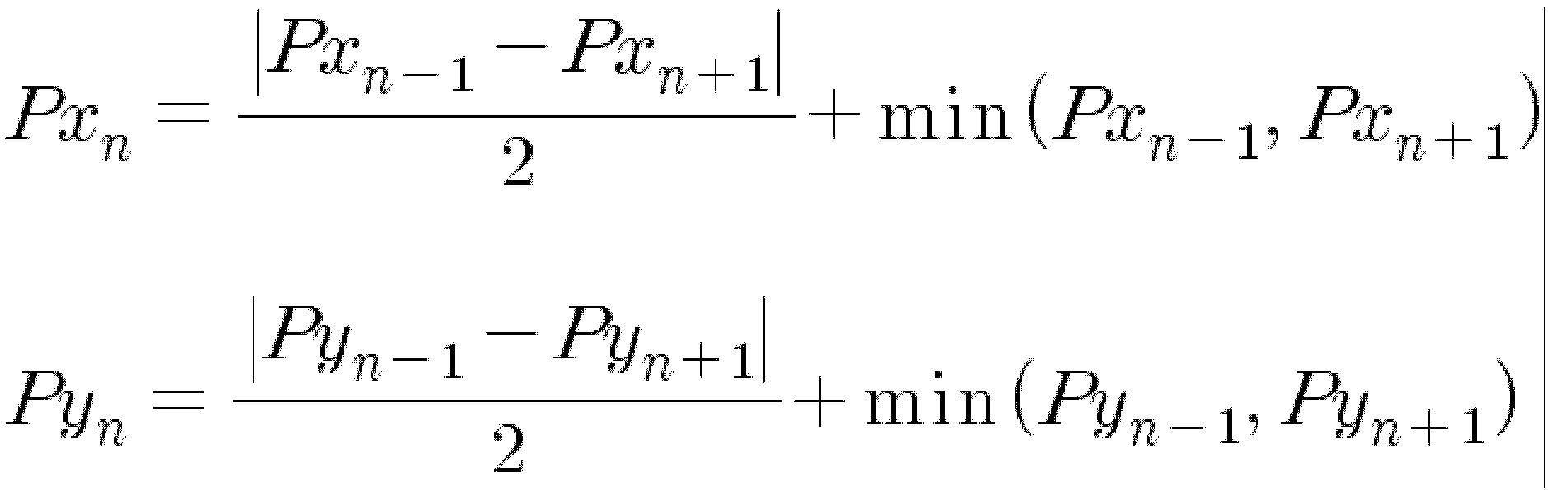 Figure 112011042836492-pat00003