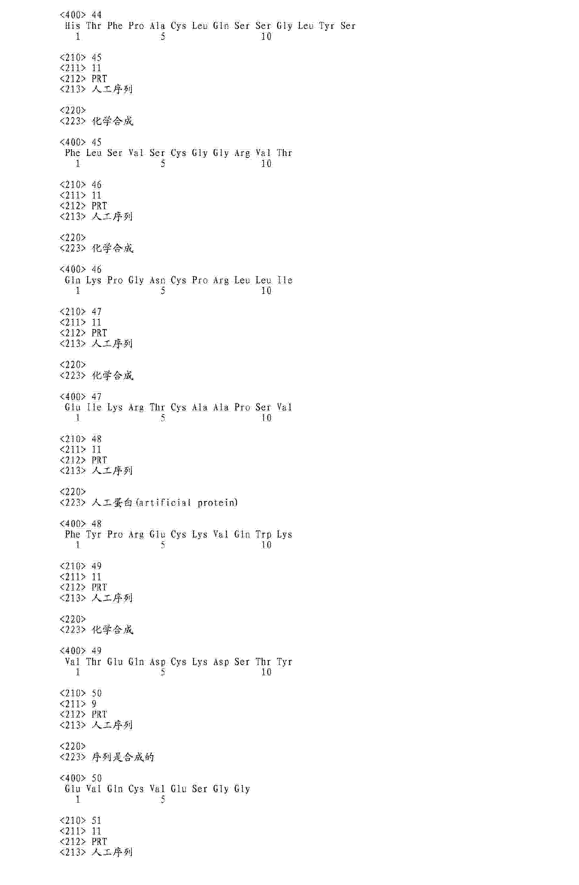 Figure CN103068406AD00851