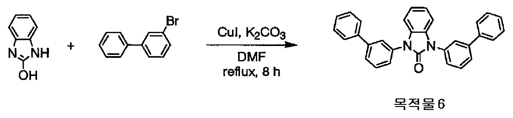 Figure 112008027807398-pct00056