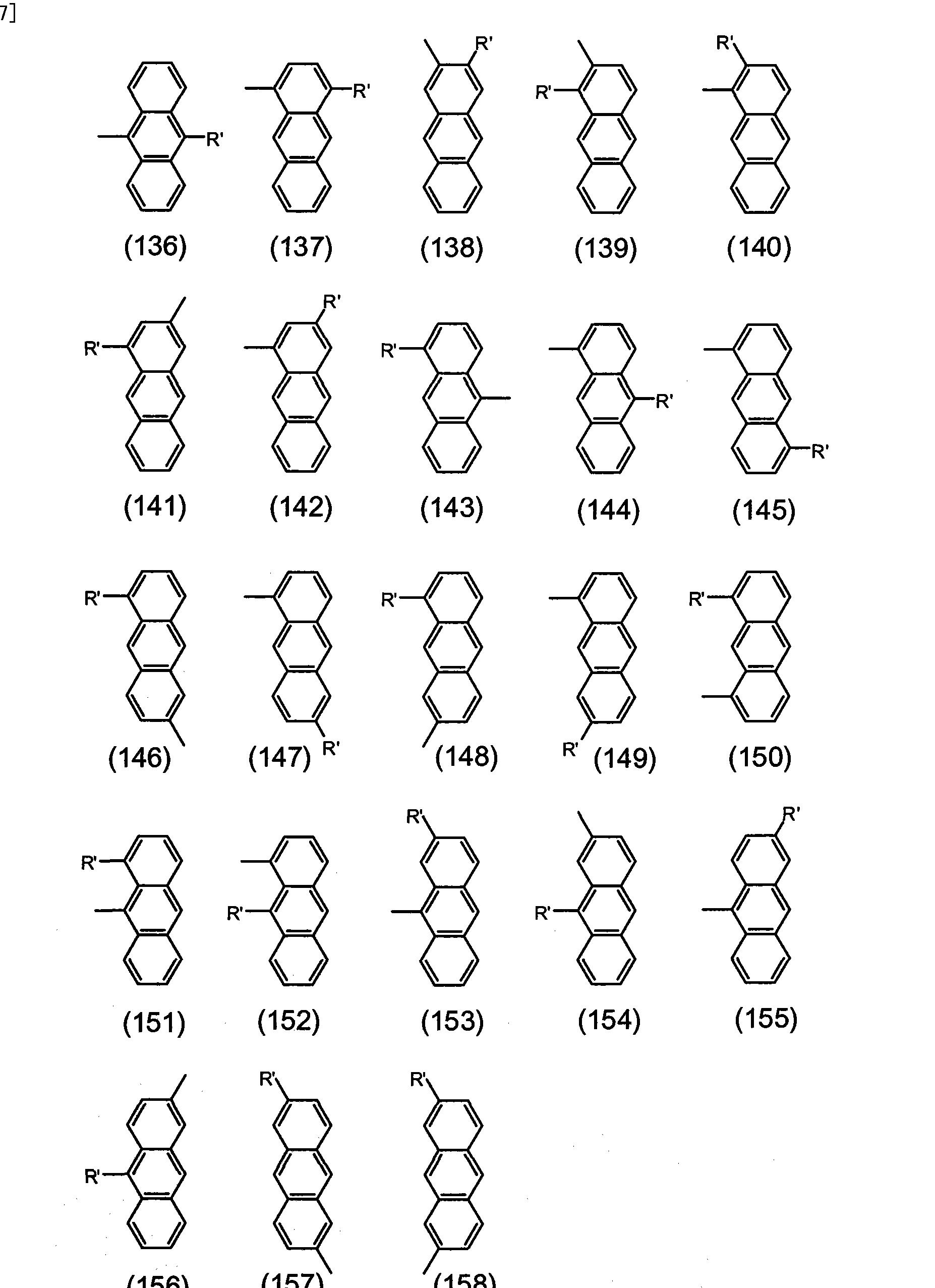 Figure CN101874316BD00631