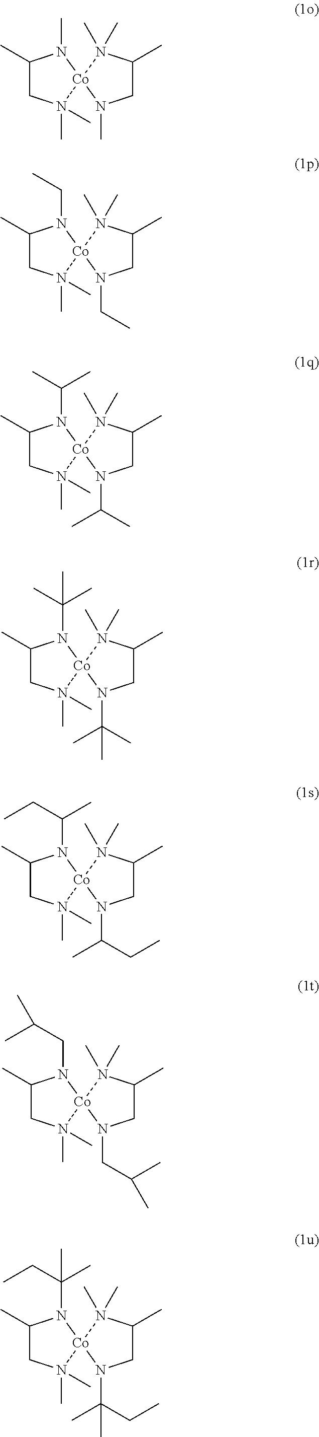 Figure US08871304-20141028-C00099