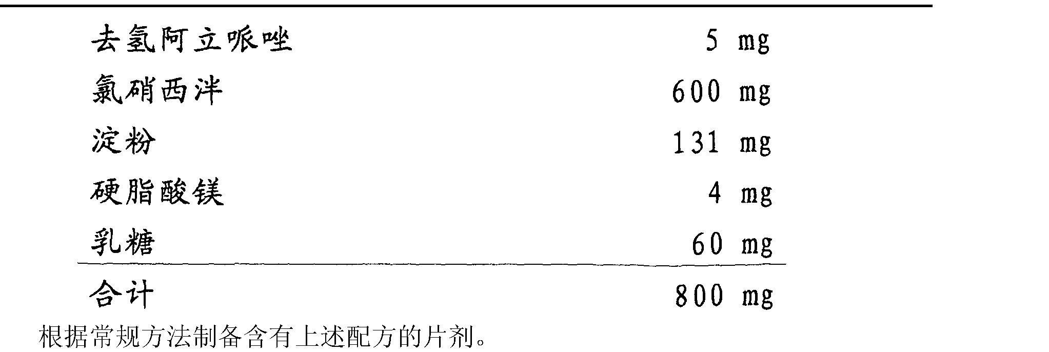 Figure CN102172401AD00271