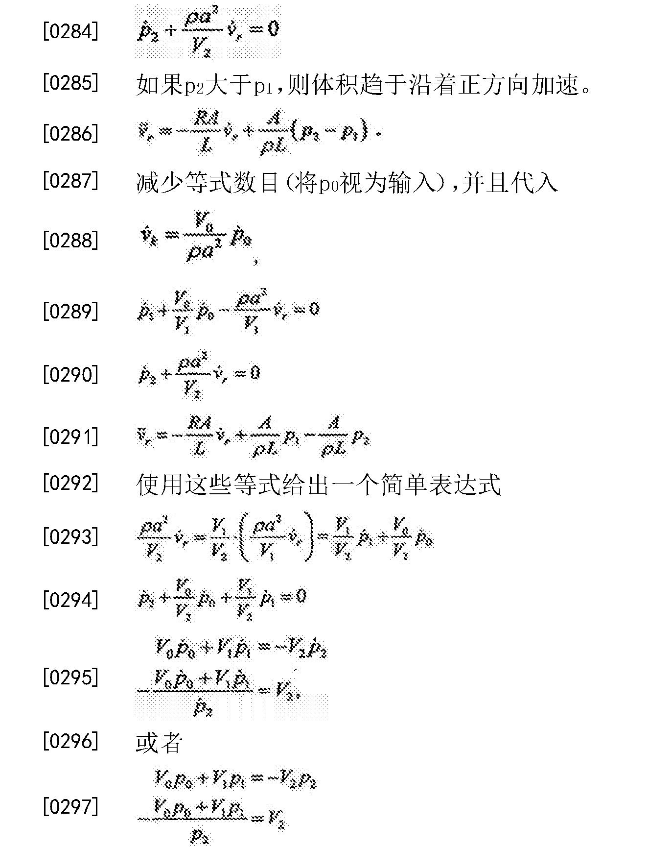 Figure CN103736165BD00241