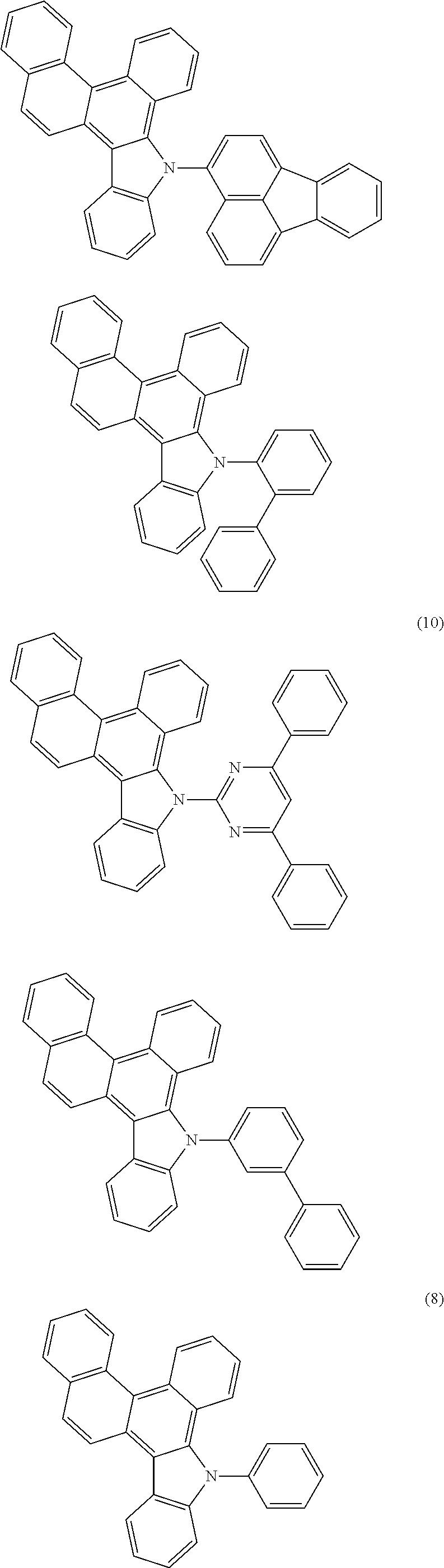 Figure US09837615-20171205-C00046