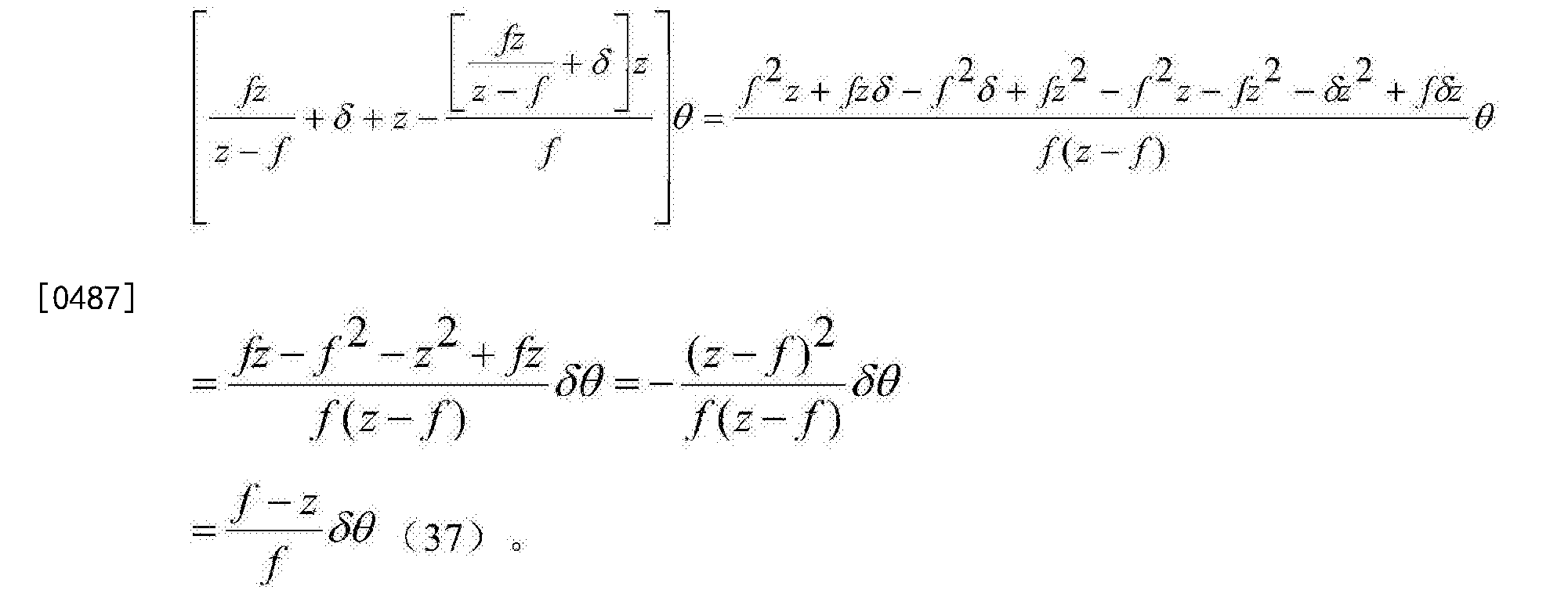 Figure CN106390220AD00482
