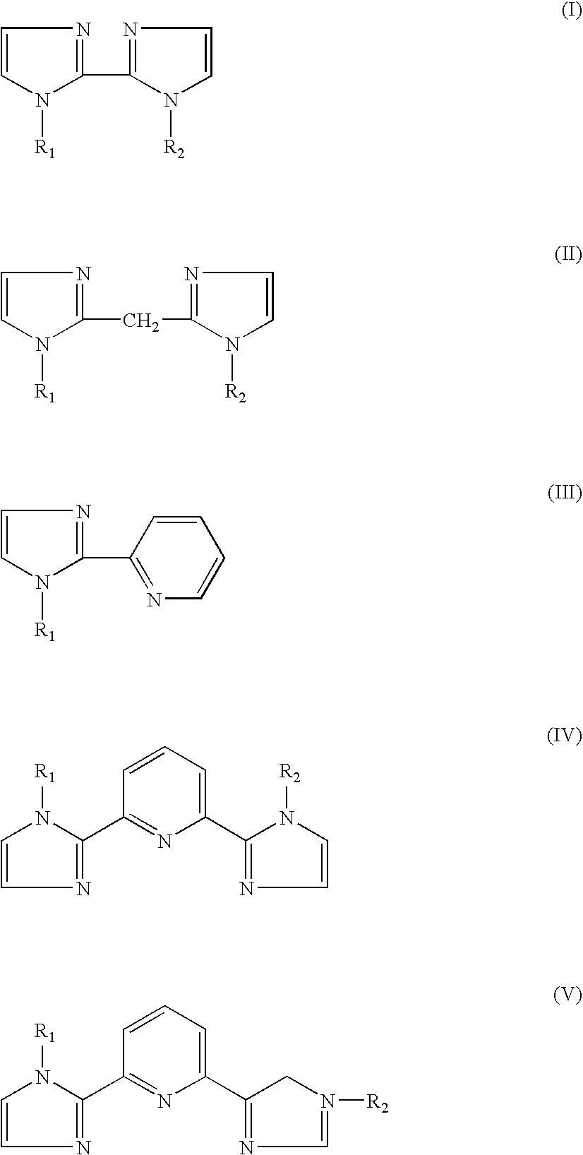 Figure US08163164-20120424-C00001