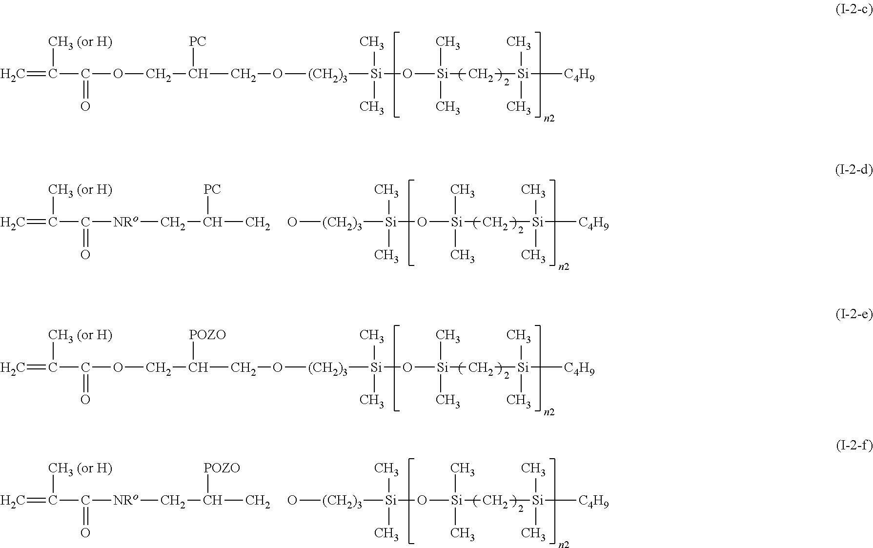 Figure US09684095-20170620-C00039