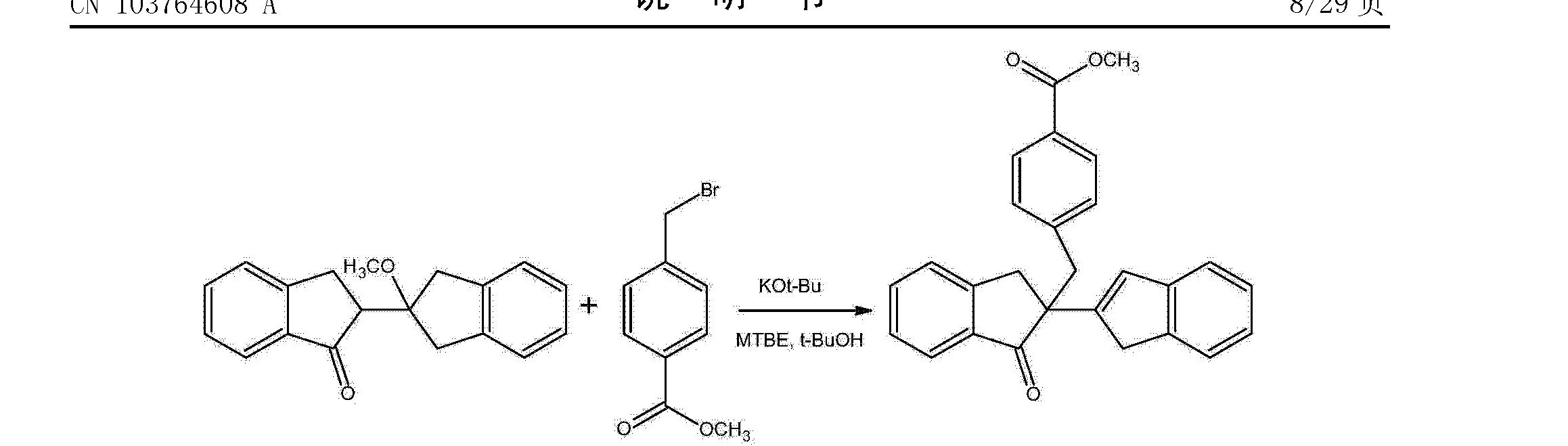 Figure CN103764608AD00111