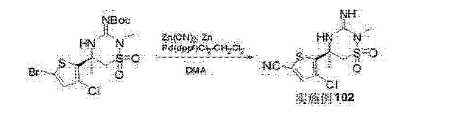 Figure CN102639135AD01362