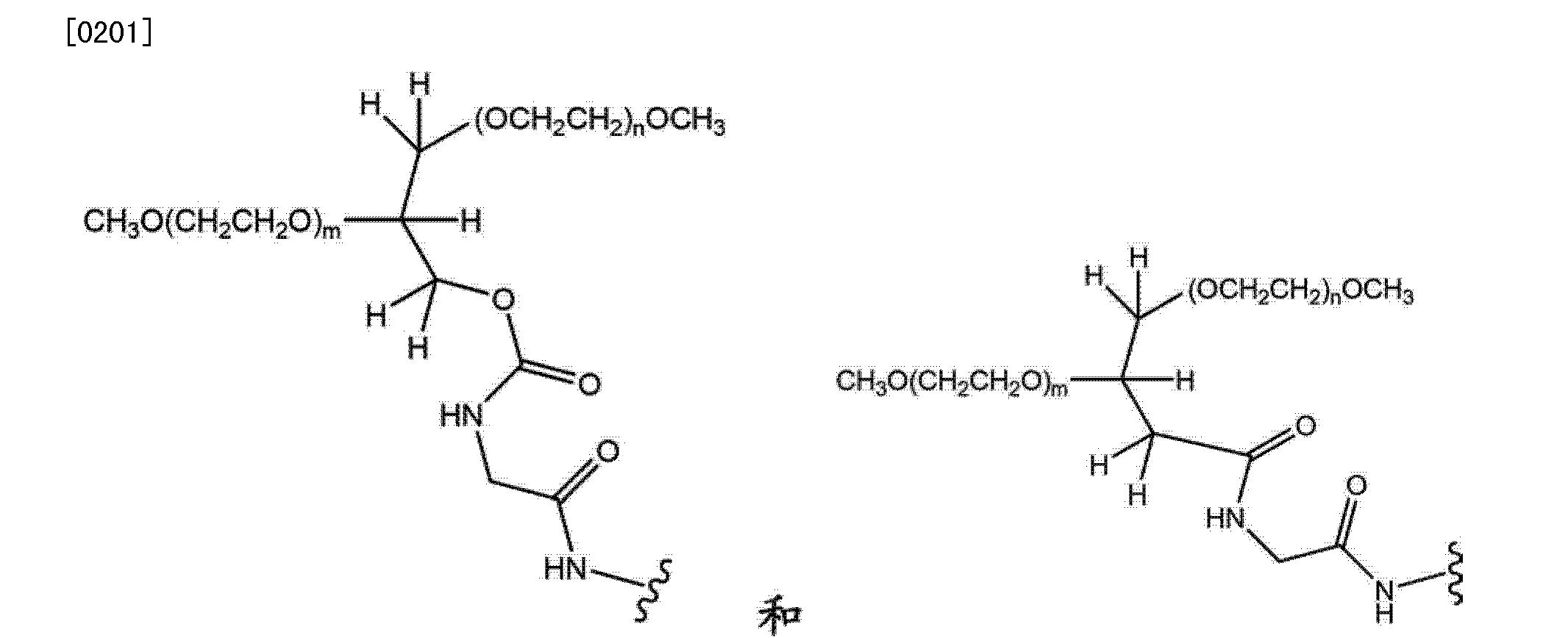 Figure CN102719508AD00352