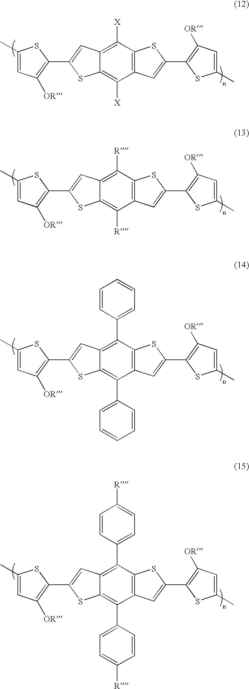 Figure US20080103286A1-20080501-C00019