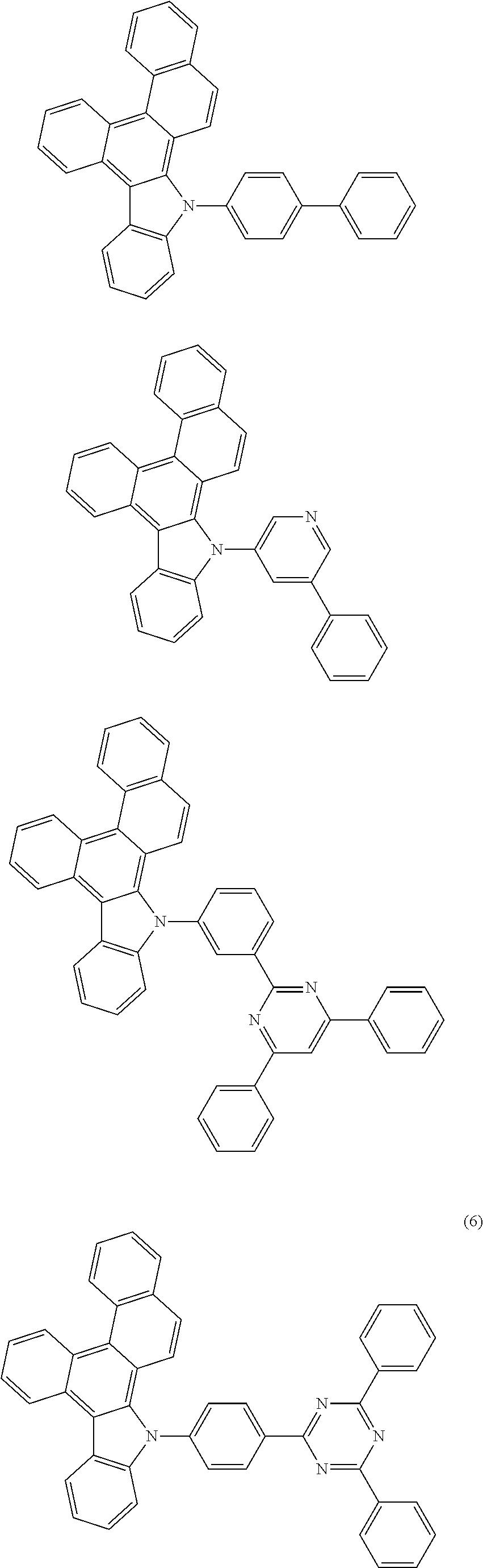 Figure US09837615-20171205-C00031