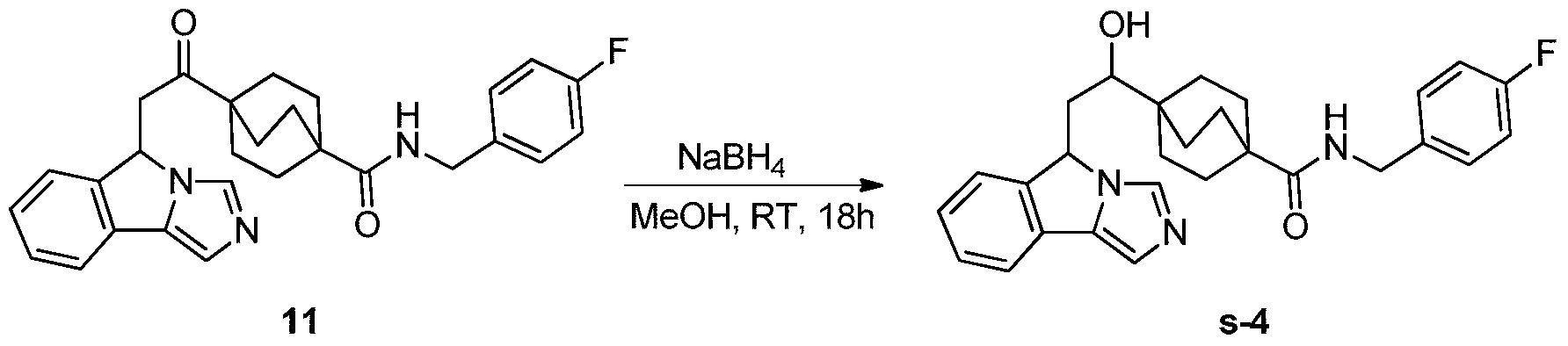 Figure PCTCN2017084604-appb-000284
