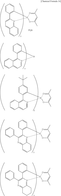 Figure US08568903-20131029-C00035