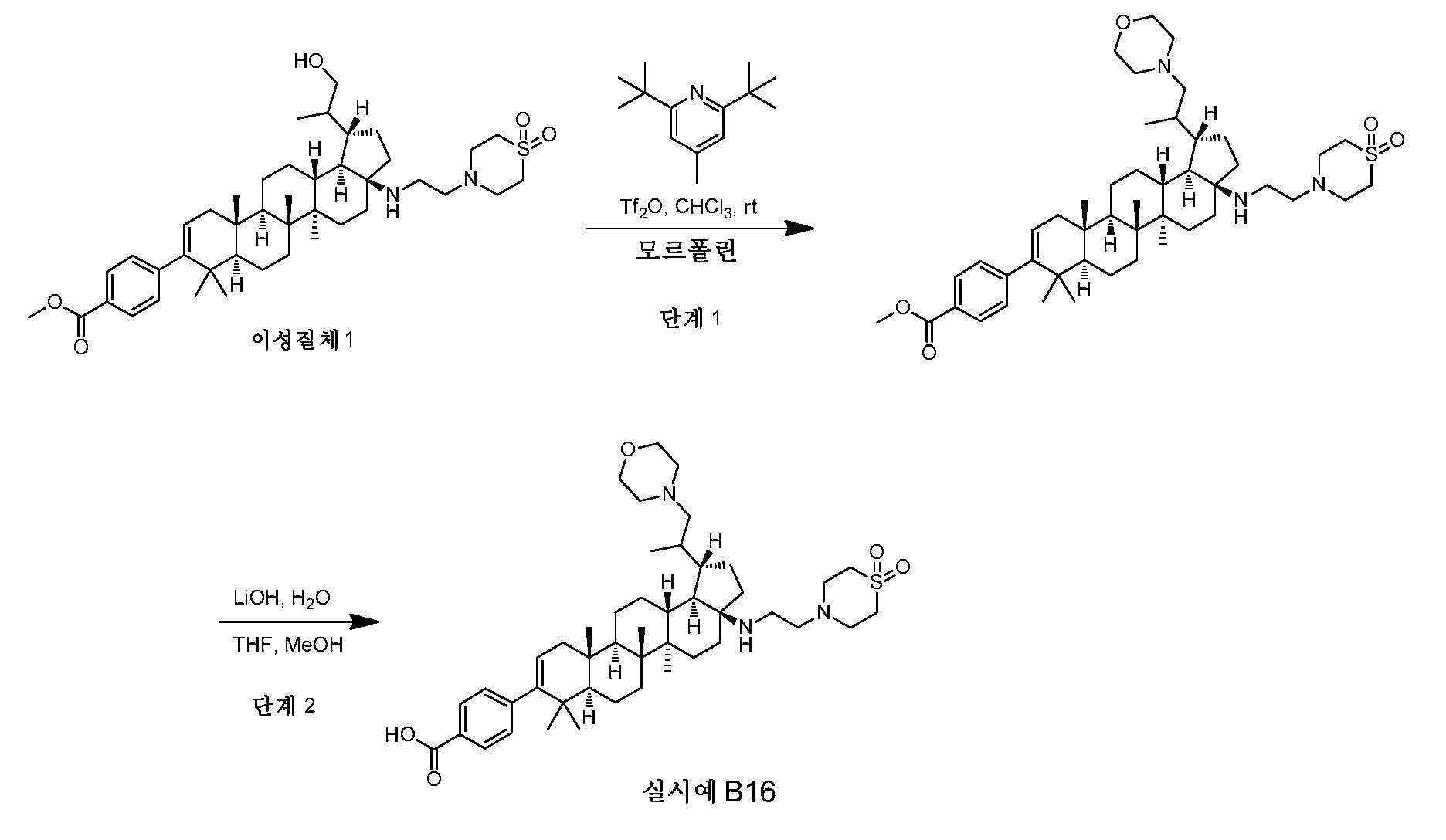 Figure pct00283
