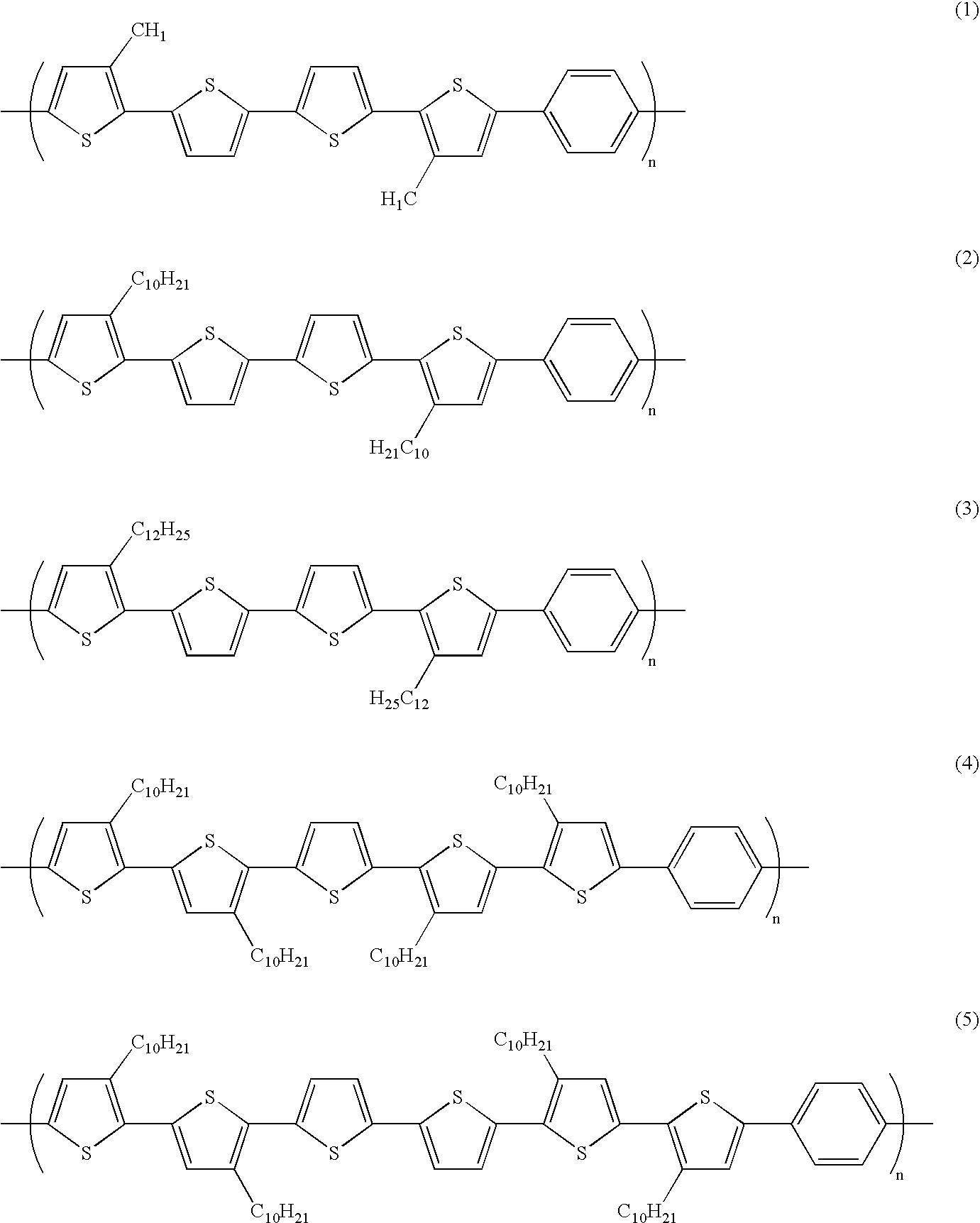 Figure US20030164495A1-20030904-C00022