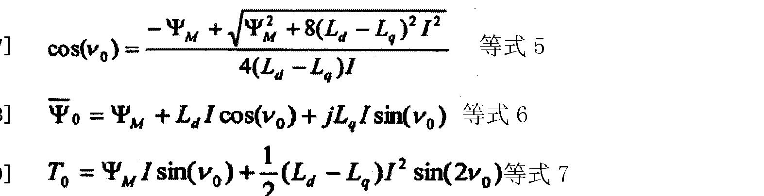 Figure CN102144356BD00102