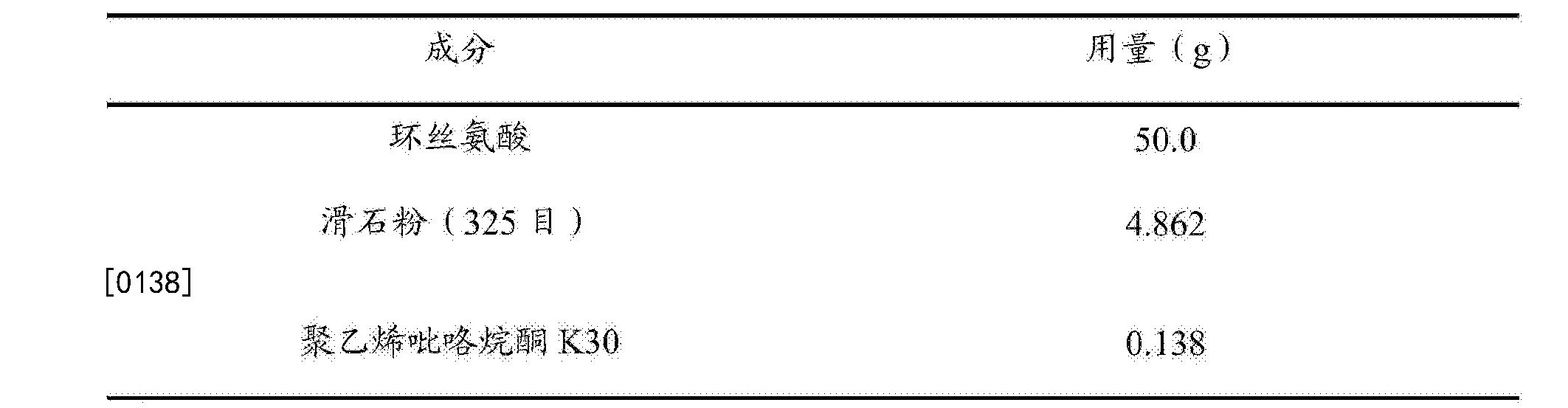 Figure CN105476976BD00111