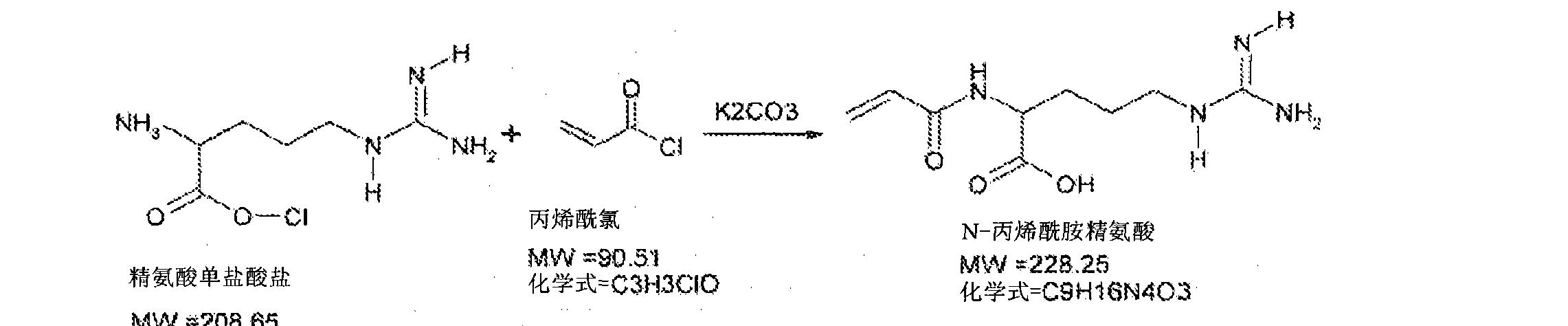 Figure CN102083897AD00321