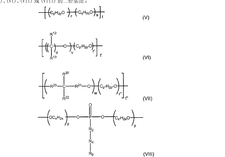 Figure CN101466538BC00042
