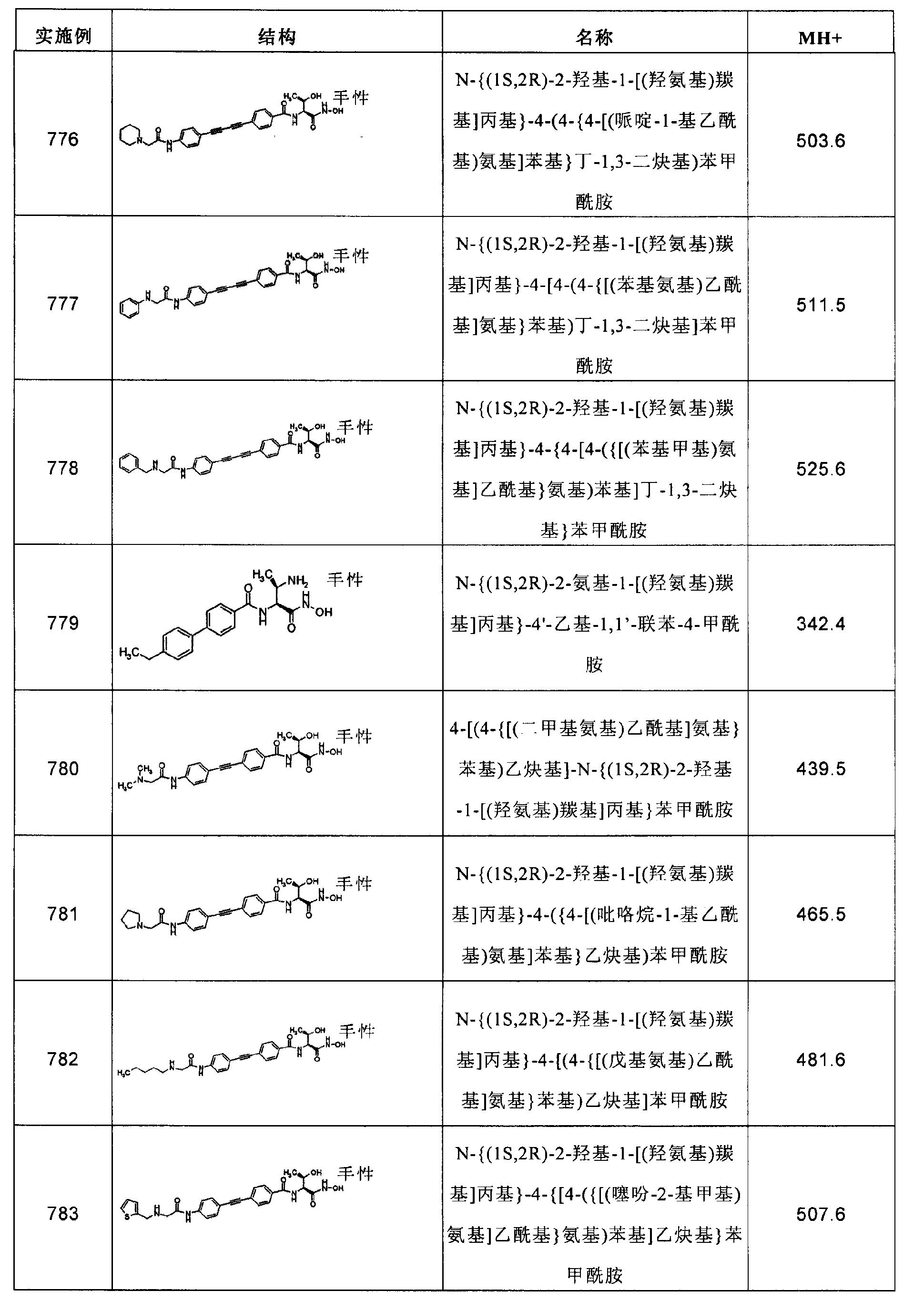 Figure CN102267924AD02181