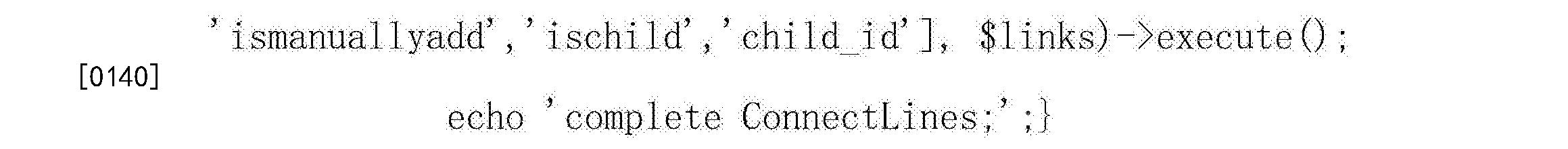 Figure CN107124297AD00241